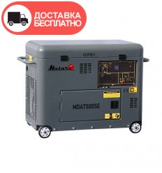 Дизельный генератор Matari MDA7500SE