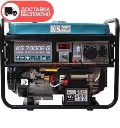 Генератор бензиновый Konner&Sohnen KS 7000E G