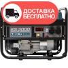 Генератор бензиновый Konner&Sohnen KS 3000 - изображение 1