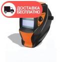 Limex Expert MZK-500D-1