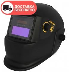 Маска сварщика Кентавр СМ-201