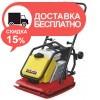 бензиновая виброплита Biedronka PW9515BK - изображение 1