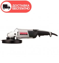 Угловая шлифовальная машина Интерскол УШМ-230/2600М