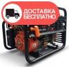 Бензиновый генератор Daewoo GDA 2300 - изображение 4