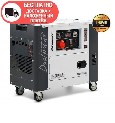 Дизельний генератор Daewoo DDAE 10000DSE-3
