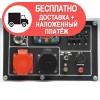 Дизельний генератор Daewoo DDAE 10000DSE-3 - изображение 9
