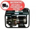 Бензиновый генератор Hyundai HHY 9020FE9020FE-T