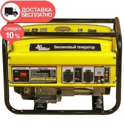 Бензиновый генератор Кентавр КБГ 258а