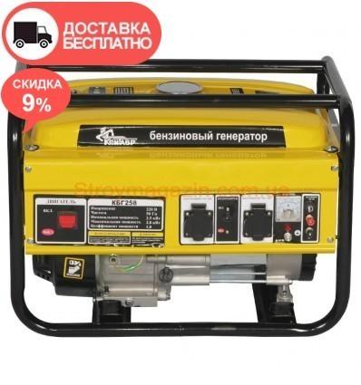 Бензиновый генератор Кентавр КБГ 258