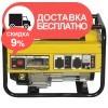 Бензиновый генератор Кентавр КБГ 258 - изображение 1