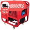 Дизельный генератор Vitals Master EST 10-3dap - изображение 2