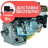 Двигатель бензиновый Кентавр ДВЗ-210БШЛМ