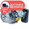 Двигатель бензиновый Кентавр ДВЗ-420Бег - изображение 2