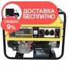 Генератор бензиновый Кентавр КБГ605Эг - изображение 1