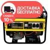 Генератор бензиновый Кентавр КБГ605Ea - изображение 1