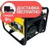 Генератор бензиновый Кентавр КБГ258АГ - изображение 3