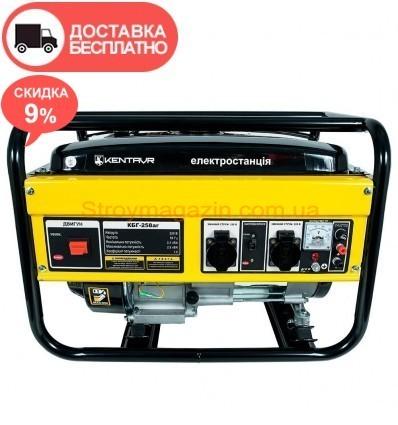 Генератор бензиновый Кентавр КБГ258АГ