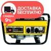 Генератор бензиновый Кентавр КБГ258АГ - изображение 1