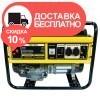 Генератор бензиновый Кентавр КБГ505а - изображение 1