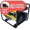 Генератор бензиновый Кентавр КБГ505а - изображение 3