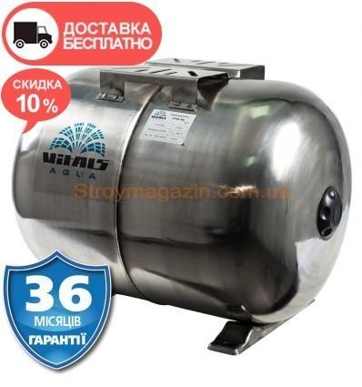 Гидроаккумулятор Vitals aqua UTHS 50