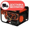 Бензиновый генератор Vitals master EST 2.5b - изображение 2