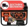 Бензиновый генератор Vitals master EST 2.5b - изображение 3