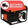 Бензиновый генератор Vitals master EST 2.5b - изображение 4