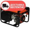Бензиновый генератор Vitals master EST 2.5b - изображение 5