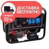Генератор бензиновый Vitals Master KDS 6.0beg - изображение 2