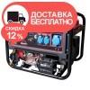 Генератор бензиновый Vitals Master KDS 6.0beg - изображение 3
