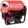 Генератор бензиновый Vitals Master KLS 7.5-3be - изображение 3