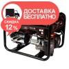 Генератор бензиновый Vitals Master KLS 2.8b - изображение 5