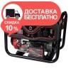 Генератор бензиновый Vitals Master KLS 5.0be - изображение 3