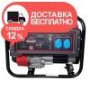 Генератор бензиновый Vitals Master KDS 3.2b - изображение 1
