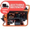 Генератор бензиновый Vitals JBS 2.8b - изображение 1