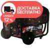 Генератор бензиновый Vitals Master KLS 6.0bet - изображение 1
