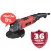 Угловая шлифовальная машина Vitals-Master Ls1286HLv - изображение 1