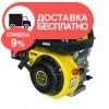 Двигатель ДВЗ-200Б - изображение 1