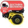 Двигатель ДВЗ-200Б - изображение 3