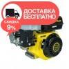 Двигатель ДВЗ-200Б - изображение 2