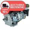 Бензиновый двигатель Кентавр ДВЗ-210Б - изображение 3