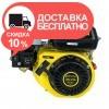 Бензиновый двигатель Кентавр ДВЗ-210Б - изображение 4