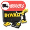 Аккумуляторная дрель-шуруповерт DeWALT DCD710D2 - изображение 4