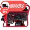Генератор бензиновый Vitals JBS 5.0be - изображение 1