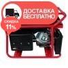 Генератор бензиновый Vitals JBS 5.0be - изображение 4