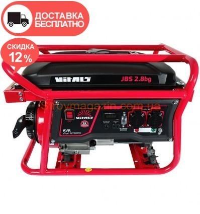 Генератор бензиновый Vitals JBS 2.8b