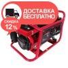 Генератор бензиновый Vitals JBS 2.8b - изображение 2