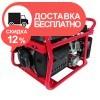 Генератор бензиновый Vitals JBS 2.8b - изображение 4