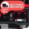 Генератор бензиновый Vitals JBS 2.8b - изображение 6